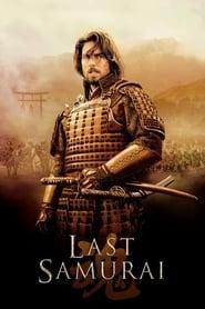 Last Samurai (2003)