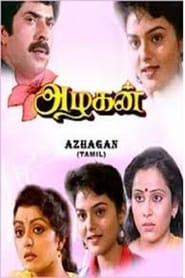 Azhagan Watch and Download Free Movie in HD Streaming