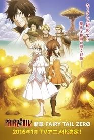 Fairy Tail saison 7 episode 1 streaming vostfr