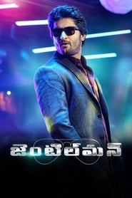 Gentleman 2016 (Hindi Dubbed)