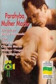 bilder von Parahyba Mulher Macho