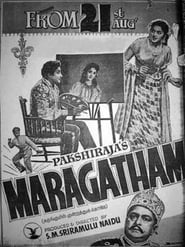 Maragatham Watch and Download Online Movie HD