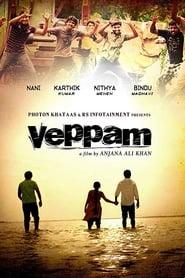 Veppam