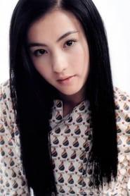 Peliculas Cecilia Cheung