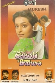 Chhoti Bahu Film in Streaming Completo in Italiano