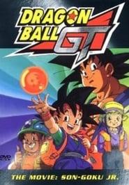 Dragon Ball GT: A Hero's Legacy (1989)