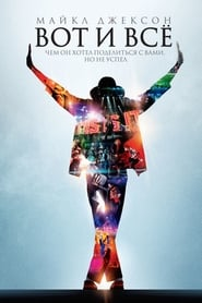 Watch This Is It Online Movie