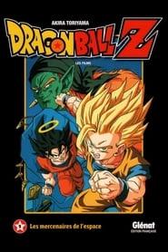 Regarder Dragon Ball Z - Les Mercenaires de l'espace