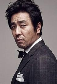 Imagen Ryu Seung-ryong