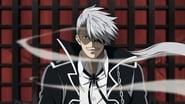 Akame ga Kill! staffel 1 folge 7