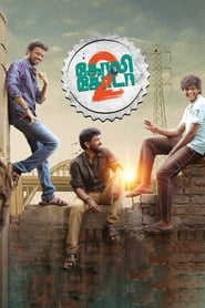 Goli Soda 2 (2018) HDRip Tamil Full Movie Online