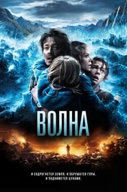 Watch Геошторм streaming movie