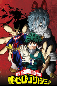 My Hero Academia streaming saison 2 poster