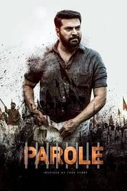 Parole (2018) DVDRip Malayalam Full Movie Online