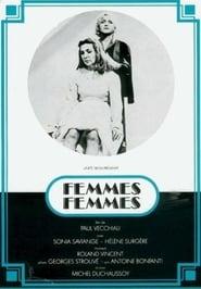 Femmes femmes Film Plakat