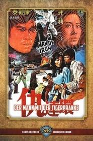 Der Mann mit der Tigerpranke (1972)