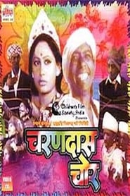 Charandas Chor Watch and Download Free Movie in HD Streaming