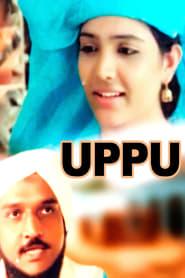 Uppu (1987)
