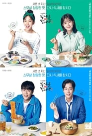 Let's Eat Season 3