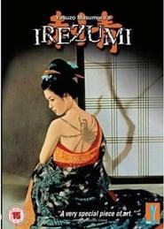 Irezumi Film Plakat