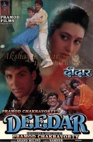 Deedar (1992) Watch Full Movie Online
