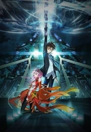 Guilty Crown streaming vf poster