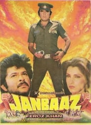 Watch Janbaaz Full Movies - HD