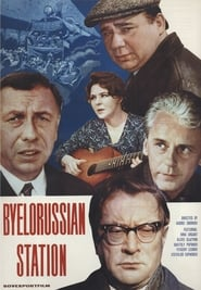 Byelorussian Station Poster