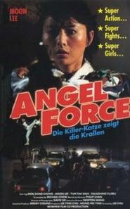 Angel Force affisch