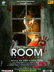 Room - The Mystery