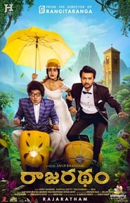 Watch Rajaratha (2018) Kannada Full Movie Online