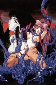 Lady Blue Volume 2