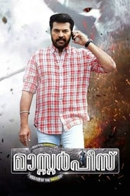 Masterpiece (2017) Malayalam Full Movie Online