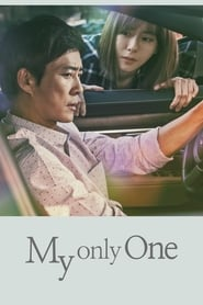 My Only One - My Only One (2018)