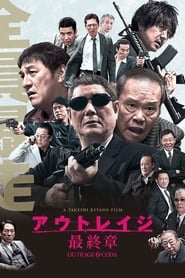 Outrage Coda (2017) Watch Online Free