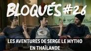 Bloqués saison 1 episode 26