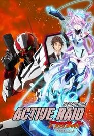 Streaming Active Raid poster