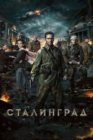 Stalingrad Full Movie