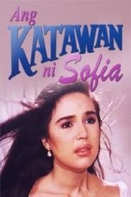 Watch Ang katawan ni Sofia (1992)