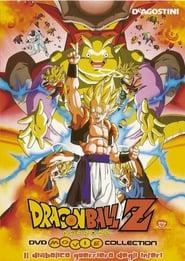 Dragon Ball Z - Il diabolico guerriero degli inferi