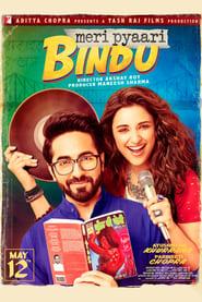 My Lovely Bindu (2017)