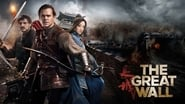 The Great Wall image, picture
