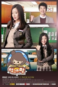 Streaming Angry Mom poster