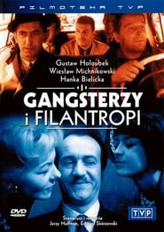 Gangsters and Philantropists Juliste