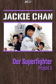 Der Superfighter (1983)
