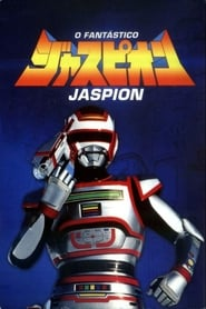 Kyojuu Tokusou Juspion streaming vf poster