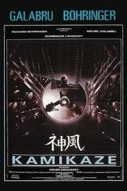 Kamikaze (1986) Netflix HD 1080p