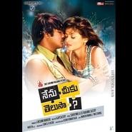 Watch Nenu Meeku Telusa...? Movie Streaming - HD
