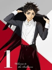 serien Welcome to the Ballroom deutsch stream