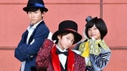 Super Sentai saison 42 episode 33 streaming vf thumbnail